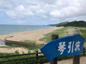 琴引浜画像01